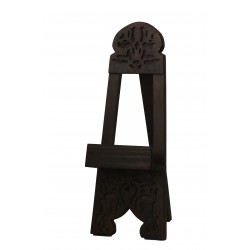 Small Wooden Stand