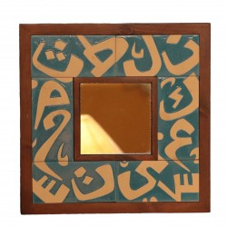 Mirror with Arabic Letters
