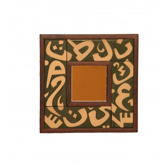 Small Mirror with Arabic Letters