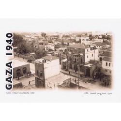 Gaza Card