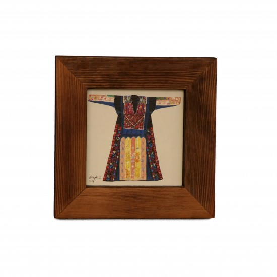 Hand-Painted Thobe Picture Frame